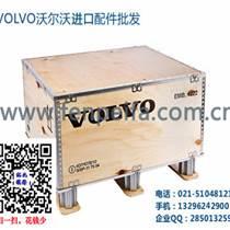 VOLVO卡車燃燒器-燃料泵