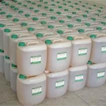 供應肉桂酸異丙酯食品級香精香料