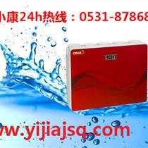 合水厨房净水机招商 净水器招商加盟 净水机代理品牌