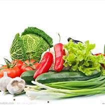 酒店蔬菜配送