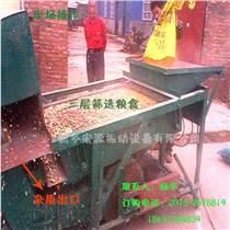 家用小型小麥玉米谷子芝麻清糧機