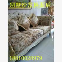 北京沙發定做卡座定做沙發換面