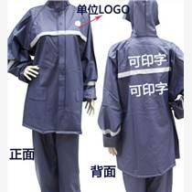 北京反光雨衣價格