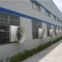 南京車間通風降溫設備 棲霞機械廠通風散熱設備 工廠降溫換氣設備
