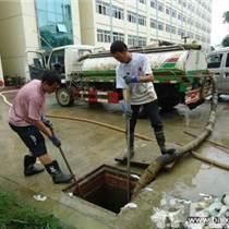 启东清理化粪池,启东抽一车多少钱,抽污水价格从优