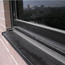 南京專業承接各類建筑家庭防水