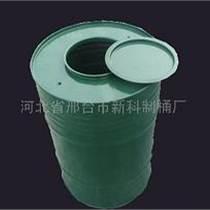 金屬包裝桶定制