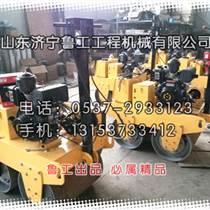 衡水市生产路面机械,小型压路机厂家2016ZEF0405