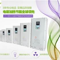 廣東塑料機械電磁加熱器