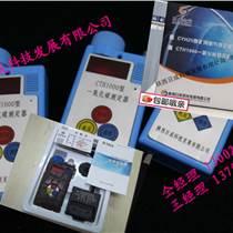礦用氧氣濃度檢測儀