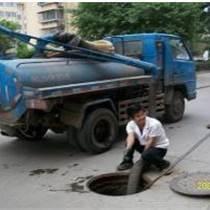 昌平区天通苑专业抽粪抽污水