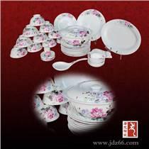 景德鎮陶瓷餐具廠家價格
