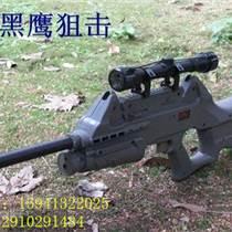 三亞激光射擊真人CS野戰裝備全國最好的CS裝備廠家