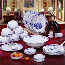 定做禮品陶瓷餐具
