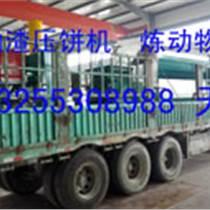 動物油板油煉油機器