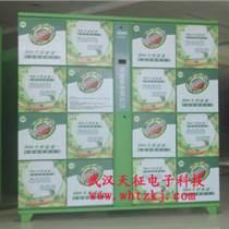 湖北十大智能電子菜箱生鮮柜