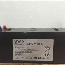 德國陽光蓄電池/大連德國陽光蓄電池報價