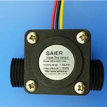 批量生產銷售脈沖式流量傳感器   霍爾流量傳感