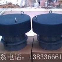 273水泥倉頂壓力安全閥攪拌站用庫頂壓力防爆閥  。