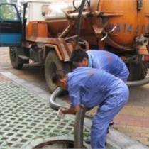 淄博市疏通管道博山區各種管道清淤抽污水下水道疏通