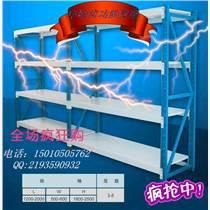 北京中聯信貨架制造 倉儲貨架