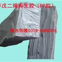 優質異戊二烯再生膠供貨商電話