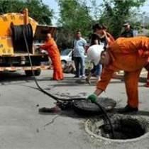 蘇州園區管道清洗管道清淤市政管道清理