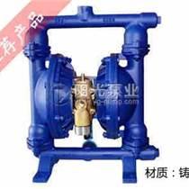 多級式離心泵/