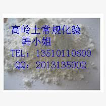 惠州黑泥矿化验钽铌含量找韩S