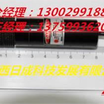 電焊機 紅光配件