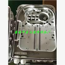 24芯抱桿式ABS樓房光分路器箱