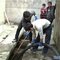 南通清洗工廠污水管道/工廠污泥陰井清理/廢水池清理處理
