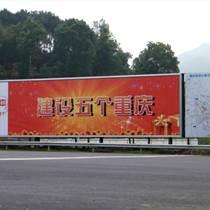重慶戶外廣告dyi
