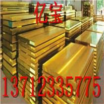CuMnSi铜合金