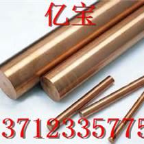 2.1016錫青銅棒材