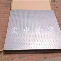 天津5噸電子地秤加厚型