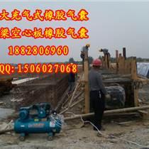 江蘇橋梁工程專用板式橡膠支座