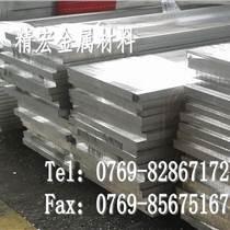 東莞西南鋁5754鋁板價格銷售專業快速