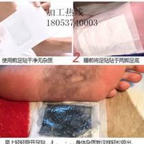 足部護理器廠家生產