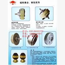 磁粉制動器、磁粉離合器、