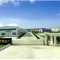 山東塑料瓶廠
