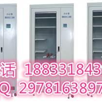 电力安全工具柜 自动除湿工具柜 五金工具智能安全工具柜A7