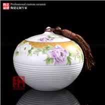 鐵觀音普洱茶瓷罐創意禮品陶瓷罐