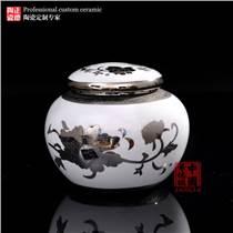 春節禮品 散裝茶葉包裝瓷罐