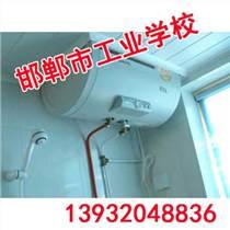 邯郸中央空调3+2中专,都说好【工业学校】