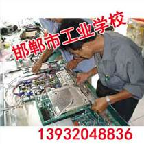 邯郸电脑3+2中专,专业教学【工业学校】