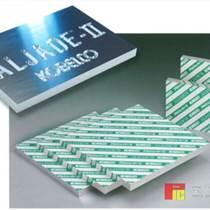 進口5052鋁板價格,廣東5052鋁板