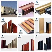 隔熱斷橋鋁型材 佳美鋁業 廠家直銷