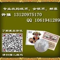 生肖鸡邮票价格_图片