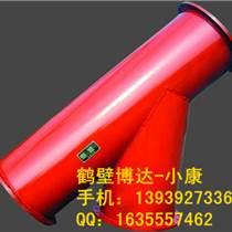 礦用分歧式防爆器概述使用